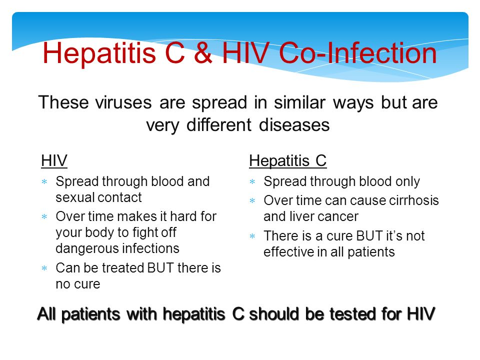 Can hep c be transferred sexually