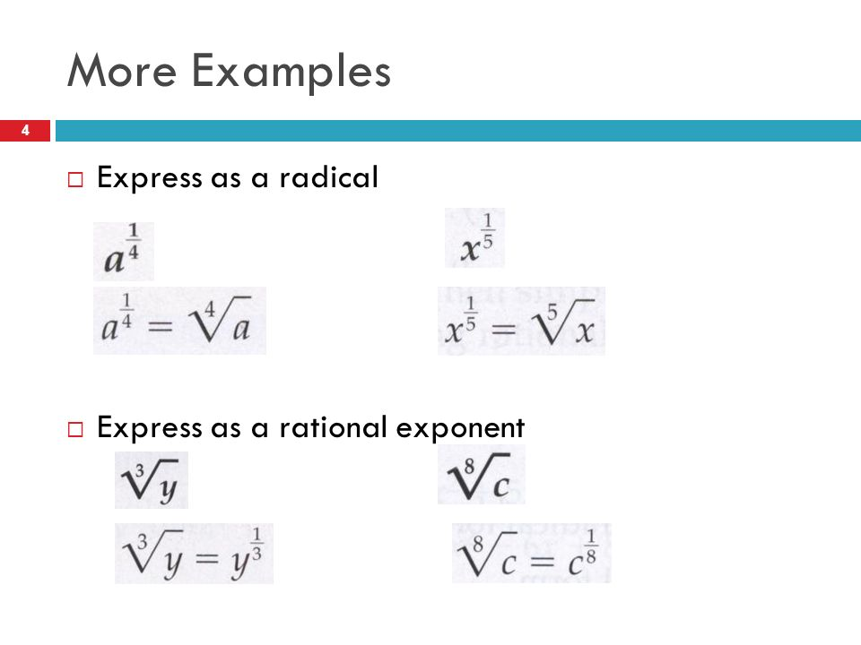 rational exponent practice