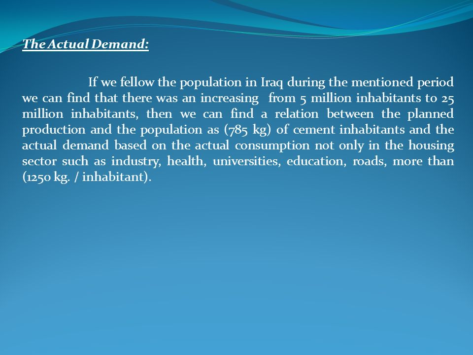 Republic of Iraq Ministry of Industry and Minerals  - ppt download