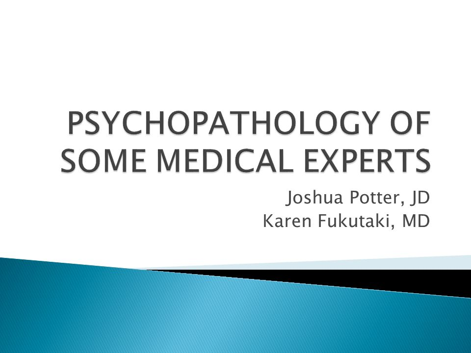 Joshua Potter Jd Karen Fukutaki Md This Presentation Will Be An Attempt To Explore The Persistent Problem Of Medical Expert Testimony And Reports Ppt Download Joshua potter, marketing specialist at blue boar cafeterias. slideplayer