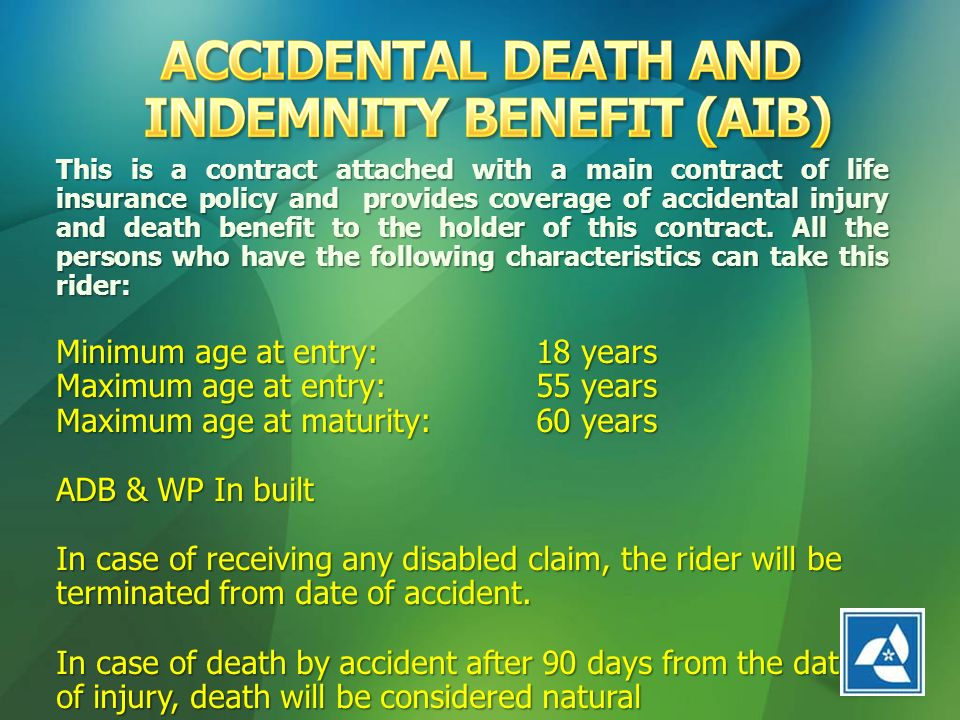 Image result for accidental indemnity benefit AIB