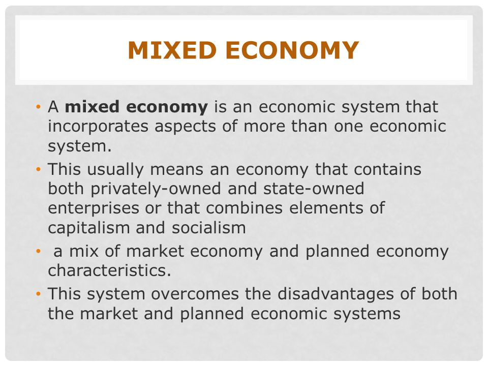 characteristics of socialism in economic system