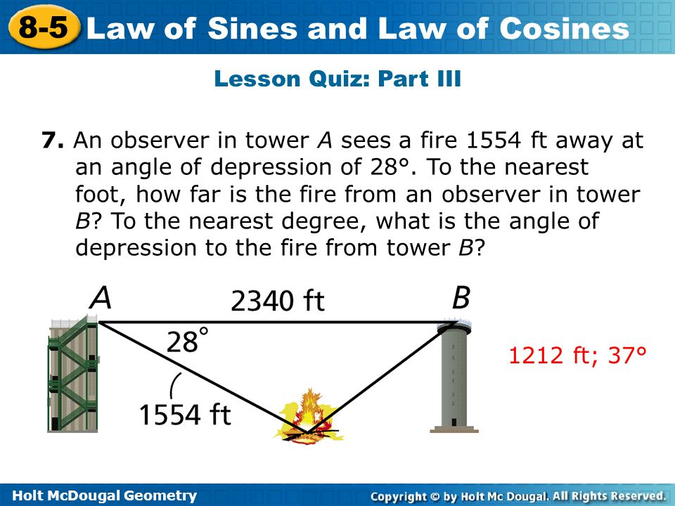 lesson 8-5 problem solving law of sines and law of cosines answers