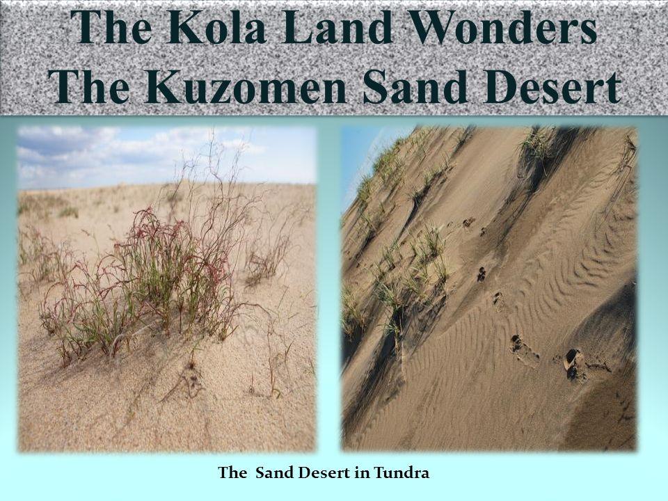 """The Kola Land Wonders  What Is """"Wonder""""? """"Wonder"""" - is a thing or a"""