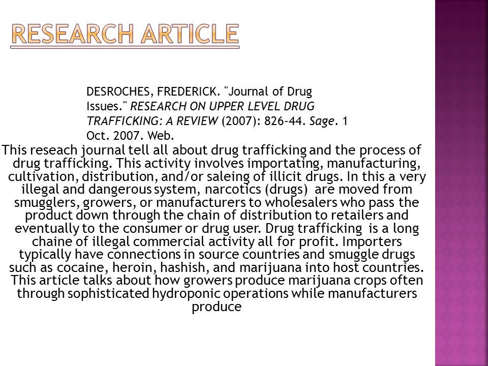 research paper on drug trafficking