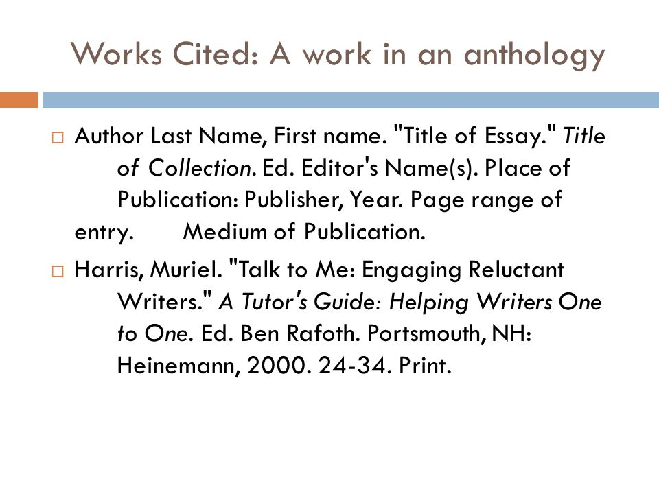work cited essay in an anthology