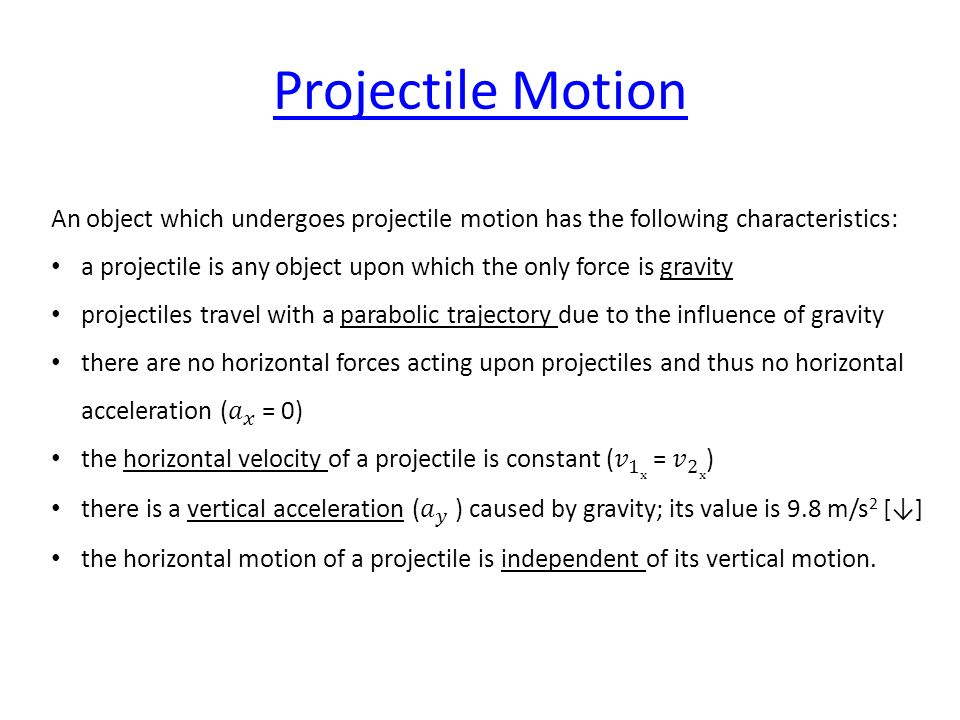 Ppt projectile motion powerpoint presentation id:6026024.