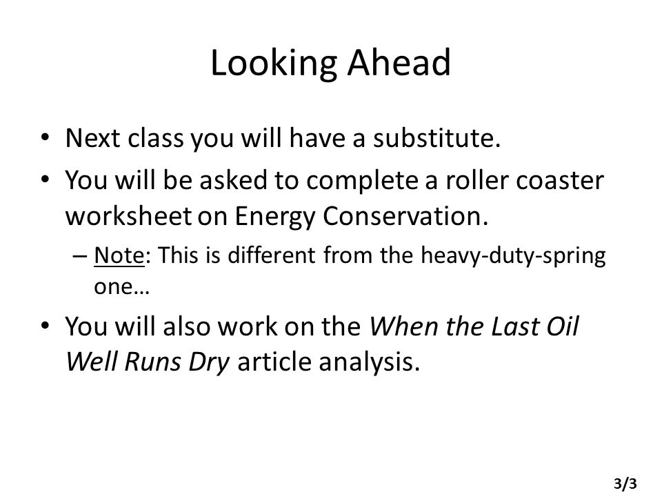 Honors Physics Lesson 15 Lesson Goals Review Answers To Roller