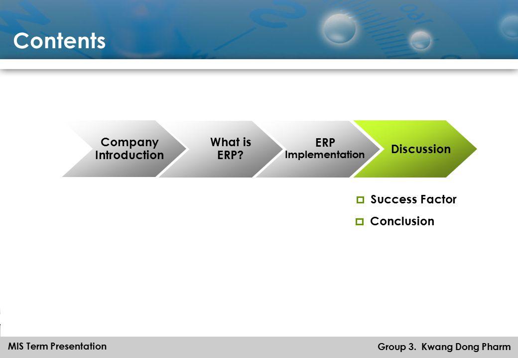 Erp powerpoint presentation].