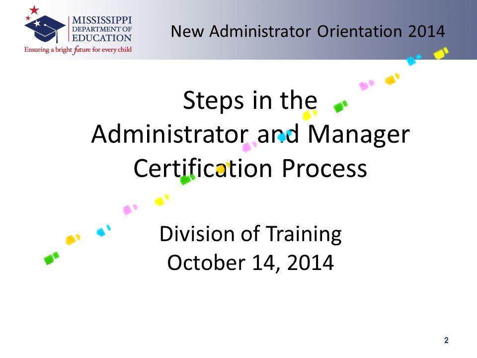 Ocn Certification Professional Development Ppt Download