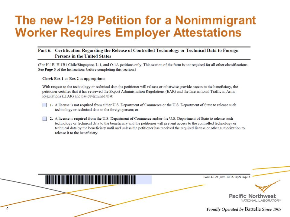 The New Uscis Form I 129 Are You Ready To Certify An Overview Of
