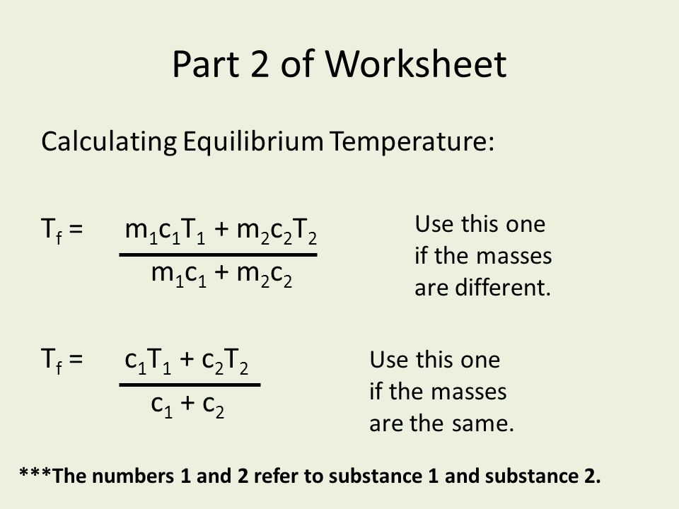 Icp 121112 Specific Heat Lab Warmup 1calculate The Energy