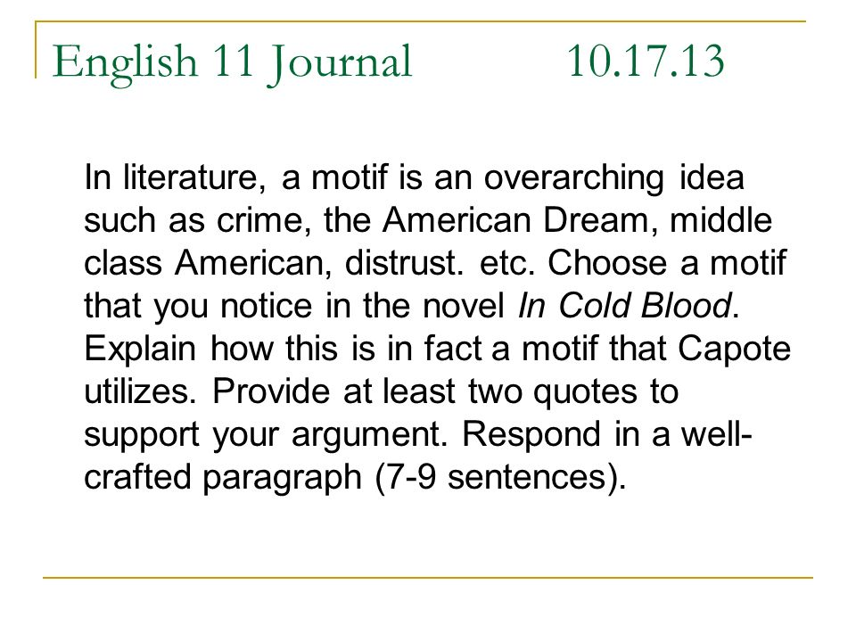 in cold blood quotes about the american dream