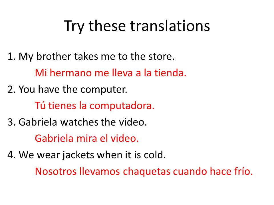 Try these translations 1. My brother takes me to the store.