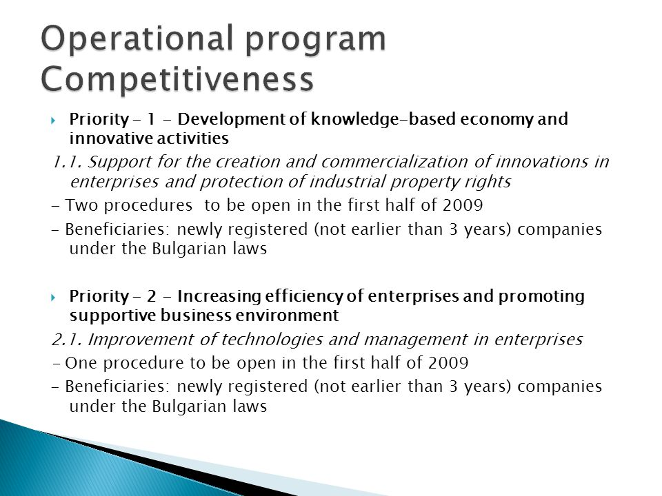 Priority Development of knowledge-based economy and innovative activities 1.1.