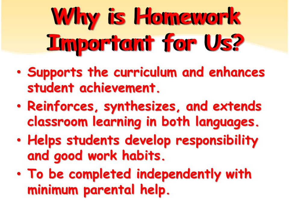 Why is Homework Important for Us. Supports the curriculum and enhances student achievement.