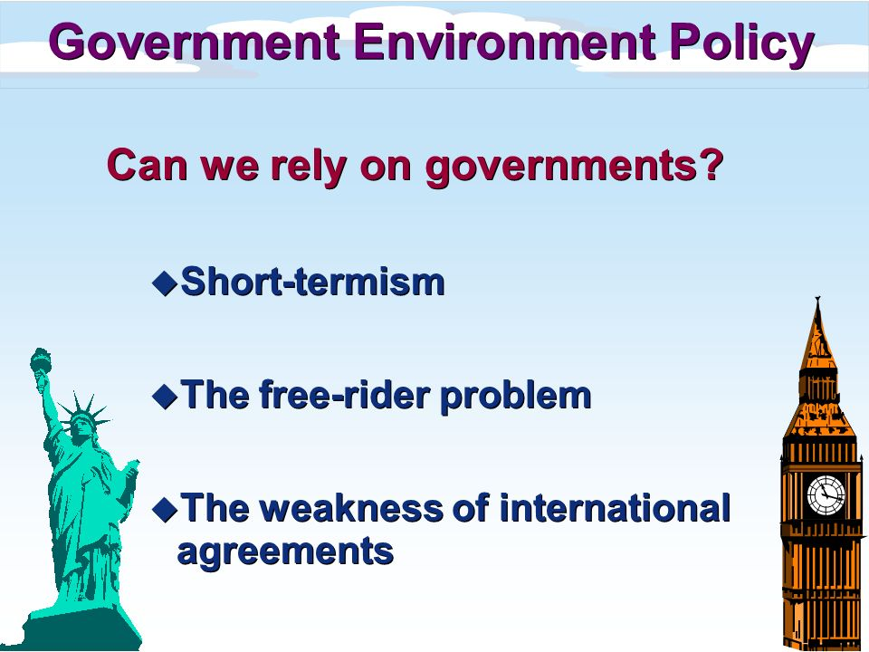 Can we rely on governments.