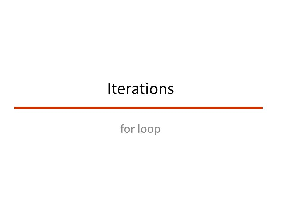 Iterations for loop