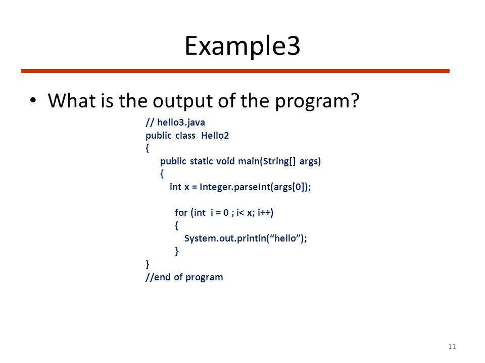 Example3 What is the output of the program.