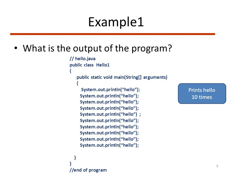 Example1 What is the output of the program.