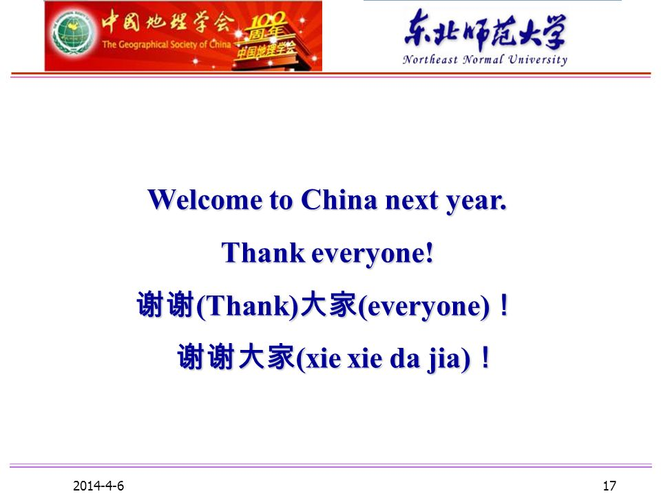 2014-4-6 17 Welcome to China next year. Thank everyone.