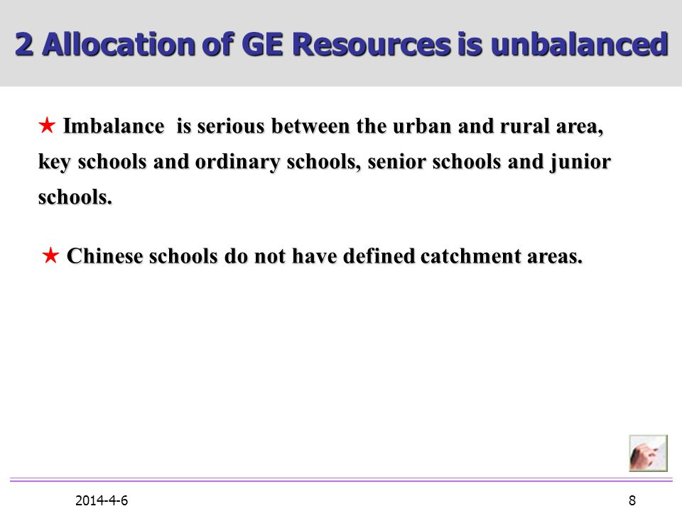 2014-4-6 8 Imbalance is serious between the urban and rural area, key schools and ordinary schools, senior schools and junior schools.