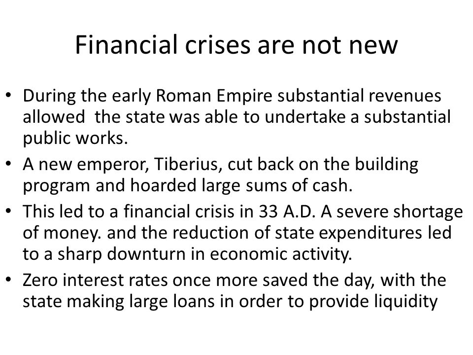 Financial crises are not new During the early Roman Empire substantial revenues allowed the state was able to undertake a substantial public works.