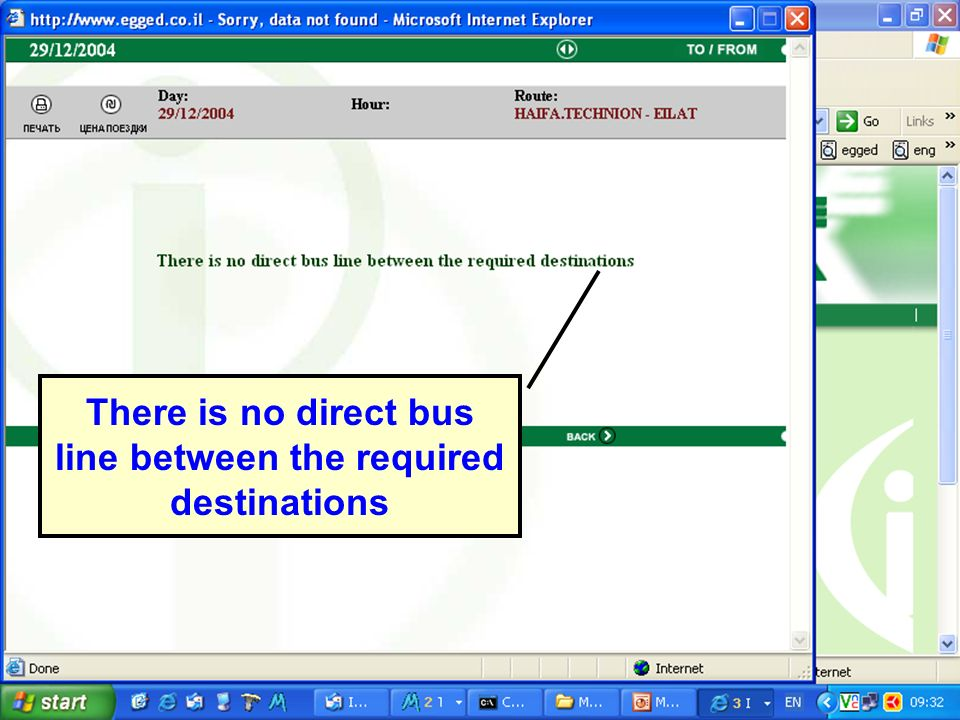 ICDT 2005 There is no direct bus line between the required destinations