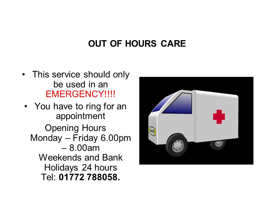 OUT OF HOURS CARE This service should only be used in an EMERGENCY!!!.