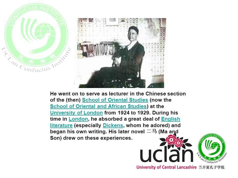 He went on to serve as lecturer in the Chinese section of the (then) School of Oriental Studies (now the School of Oriental and African Studies) at the University of London from 1924 to 1929.