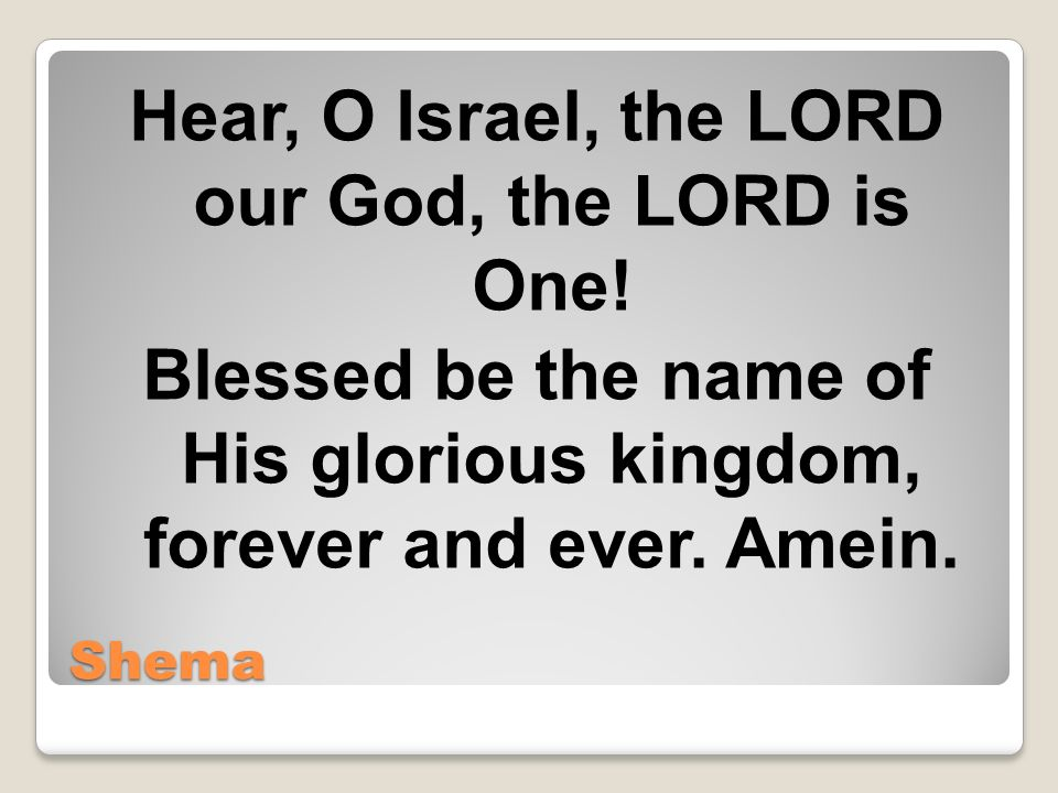 Welcome to Shema Bless the Lord! Bless the Lord who is