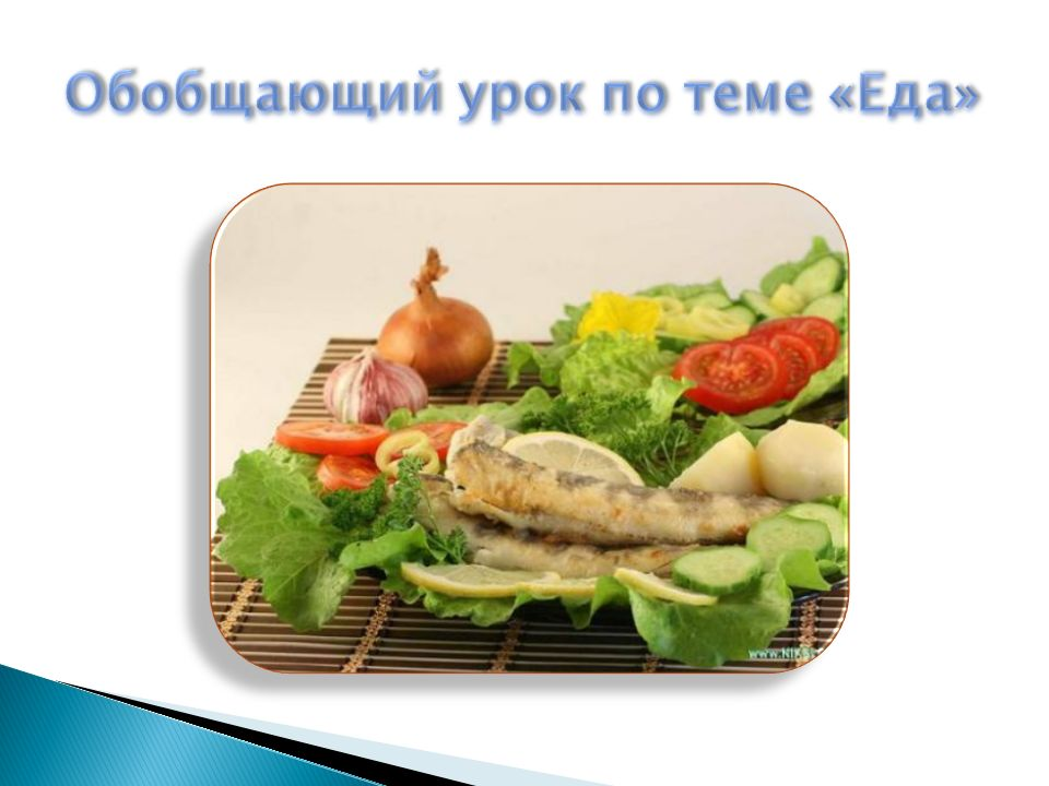 Hello My Little Friends 1 To Revise Our Vocabulary On Food 2