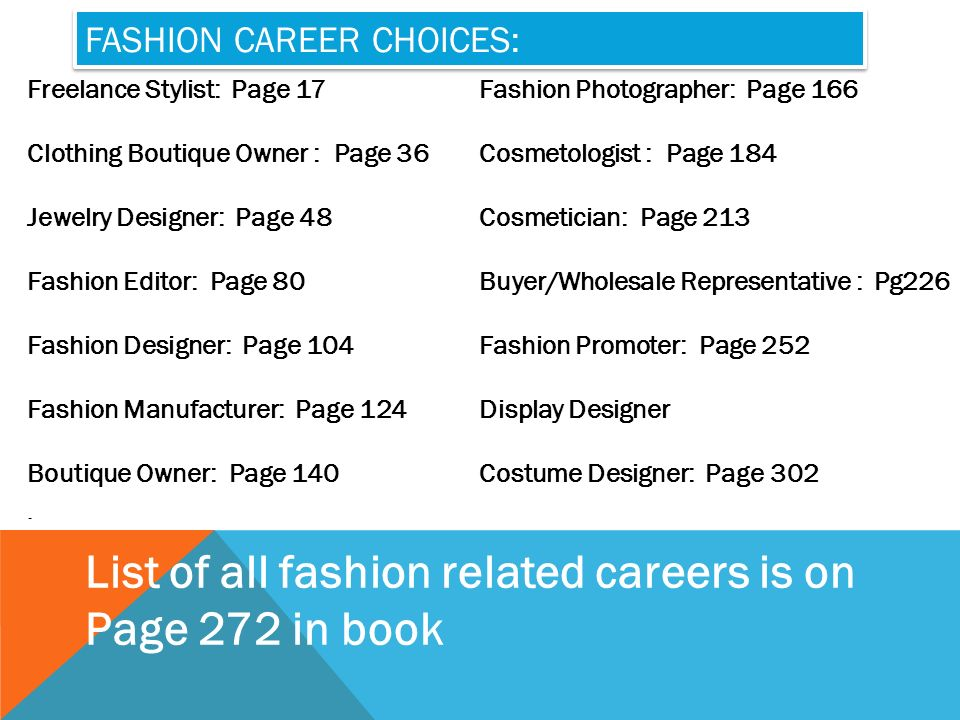 Careers In Fashion Directions Choose A Specific Field See List In Notes Or On Page Ppt Download