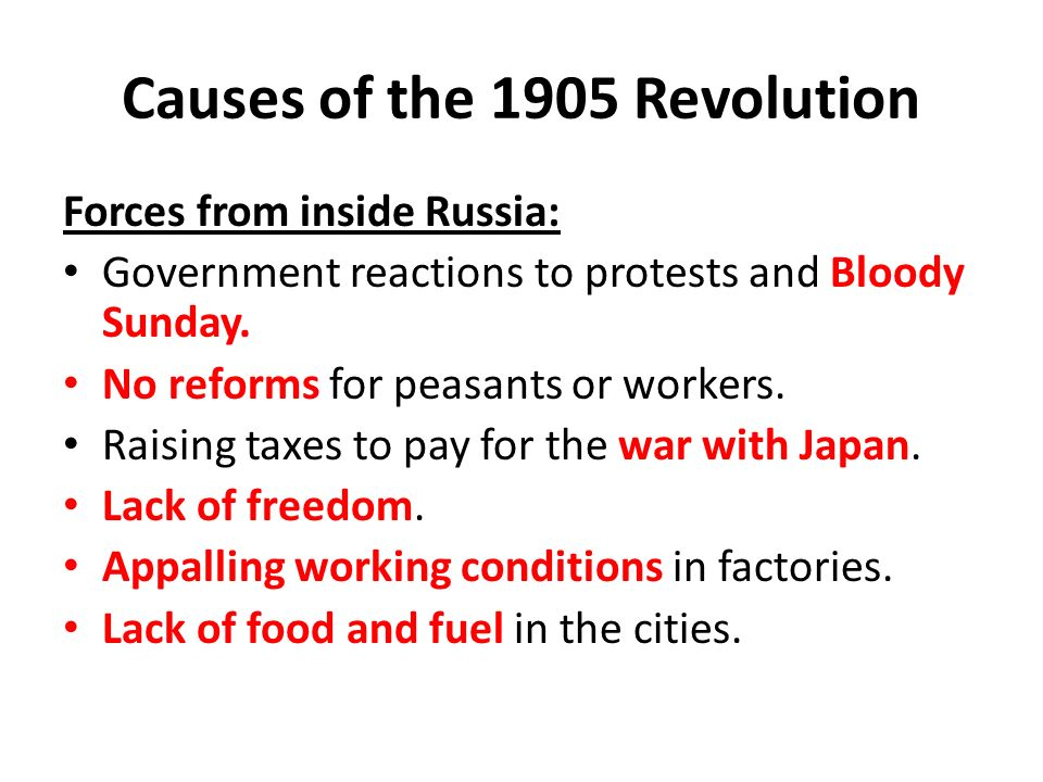 causes of the 1905 russian revolution