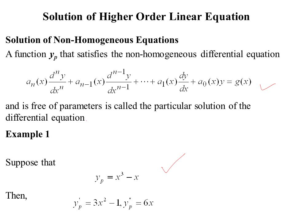 Differential Equations MTH 242 Lecture # 09 Dr  Manshoor