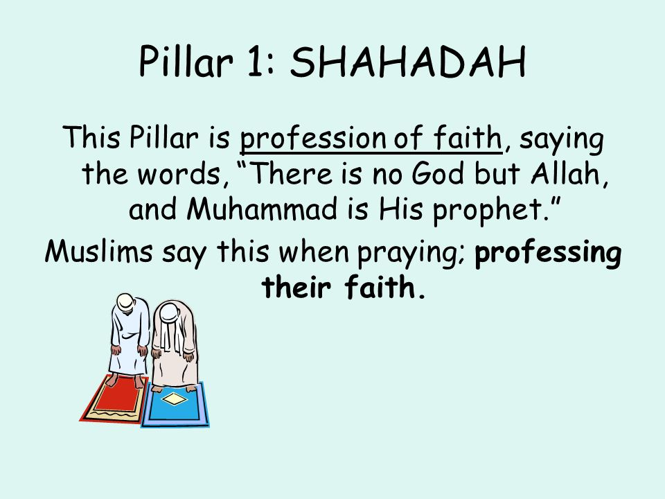 the five pillars of islam we are looking at the five pillars of