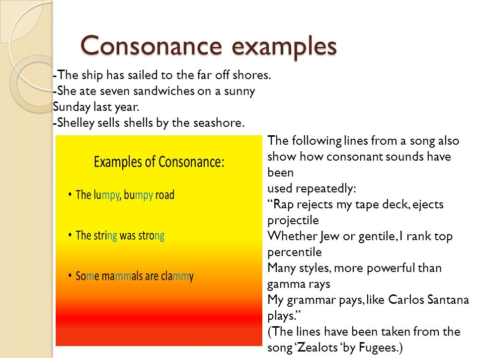 Consonance Objectivity And Pedantic Brittany Troup Oct 19 Ppt