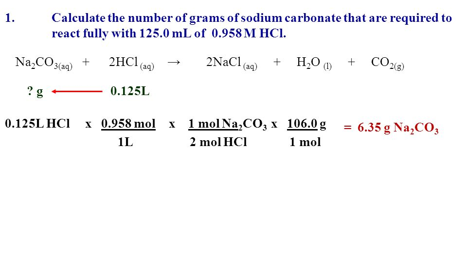 sodium carbonate with hcl