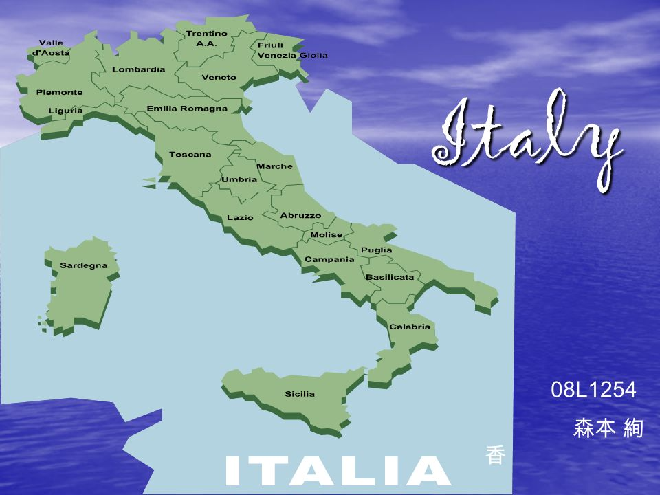 Basic Map Of Italy.Italy Italy 08l1254 森本 絢 香 The Basic Of Italy Religion Rome