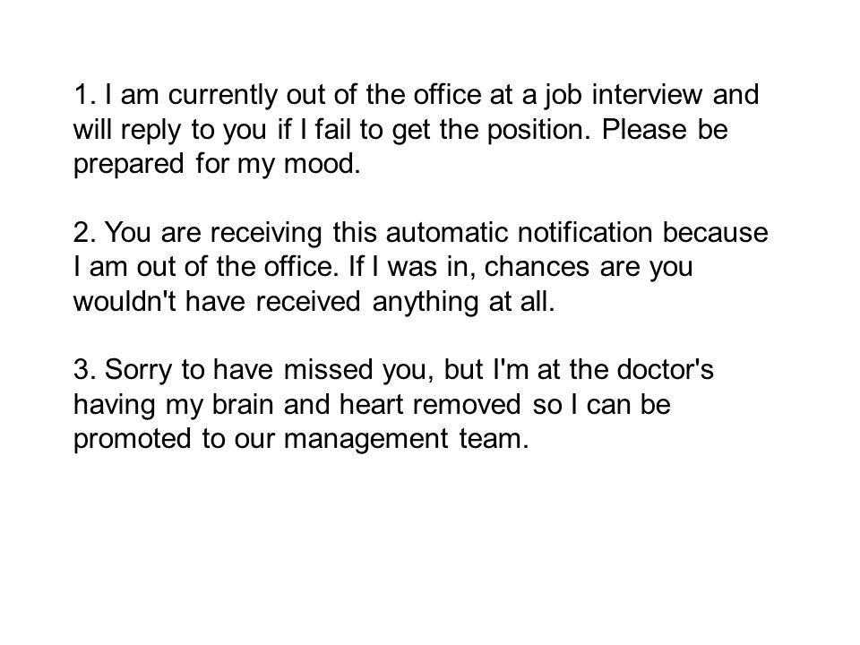 best out of office replies