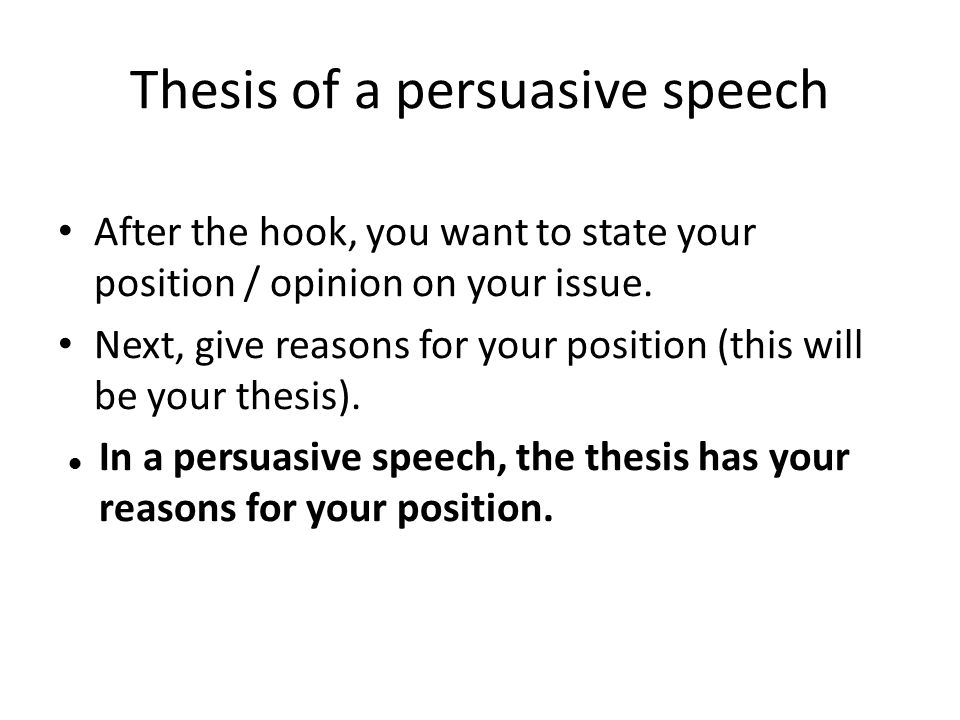 justice persuasive speech Essays - largest database of quality sample essays and research papers on justice persuasive speech.