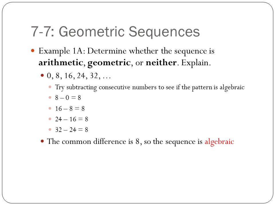 Essential Skills: Identify and generate geometric sequences