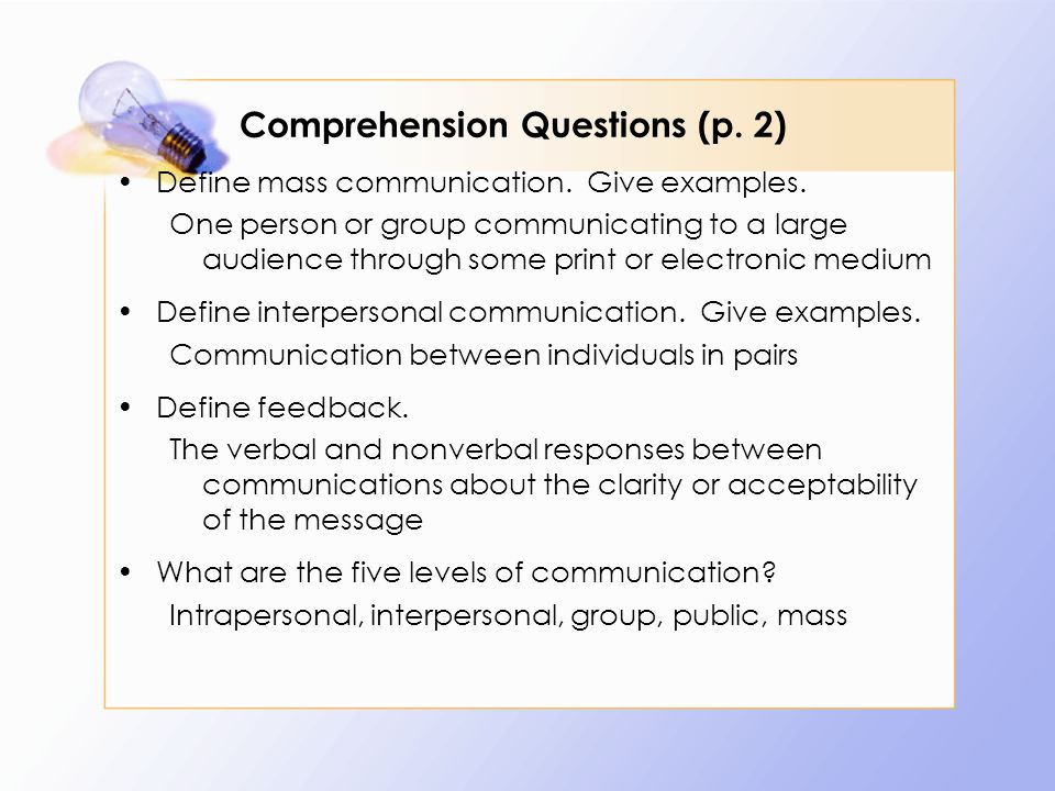 comprehension essay questions The levels of comprehension is a devise that aids in literature analysis one way to  • to use the answers to these questions to help create your essay paper.