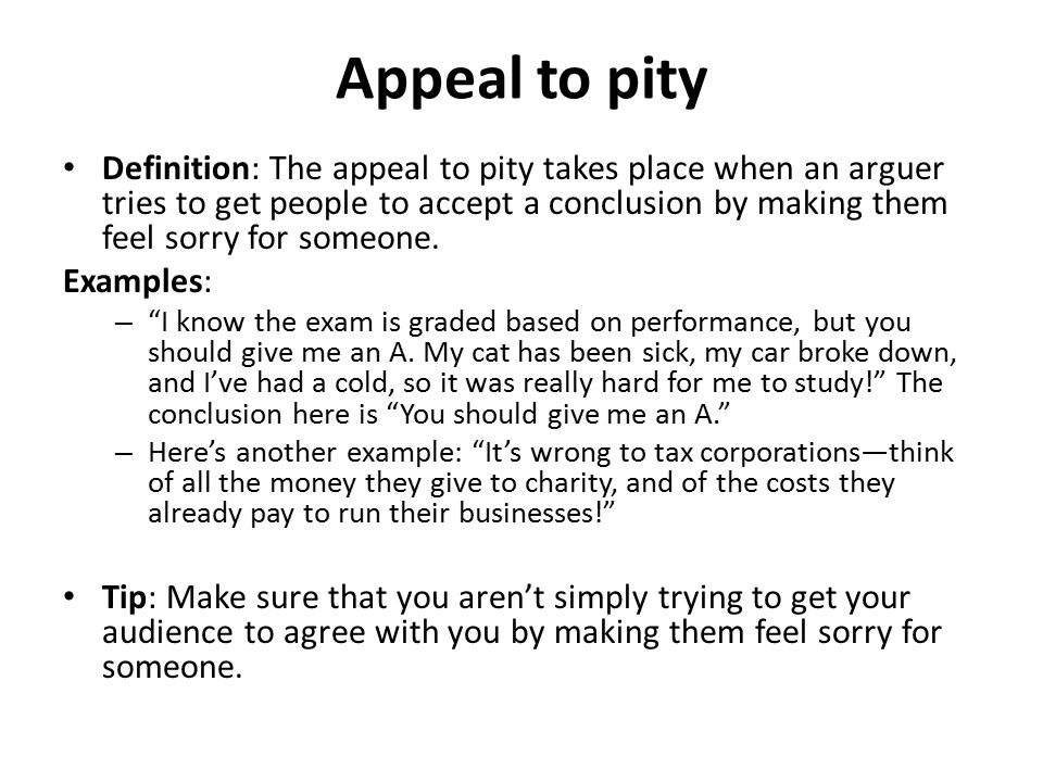 pity me definition