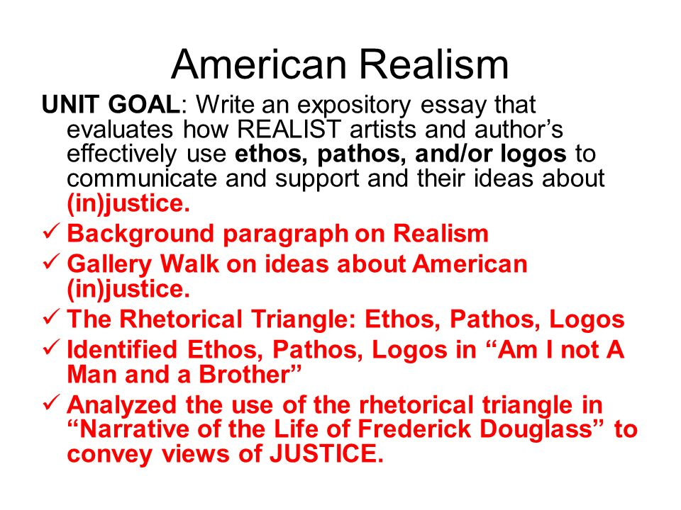 English Essay American Realism Unit Goal Write An Expository Essay That Evaluates How  Realist Artists And Authors High School Essays Topics also Examples Of High School Essays American Realism Unit Goal Write An Expository Essay That Evaluates  Argumentative Essay Proposal