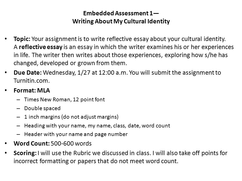 reflective essay cultural identity