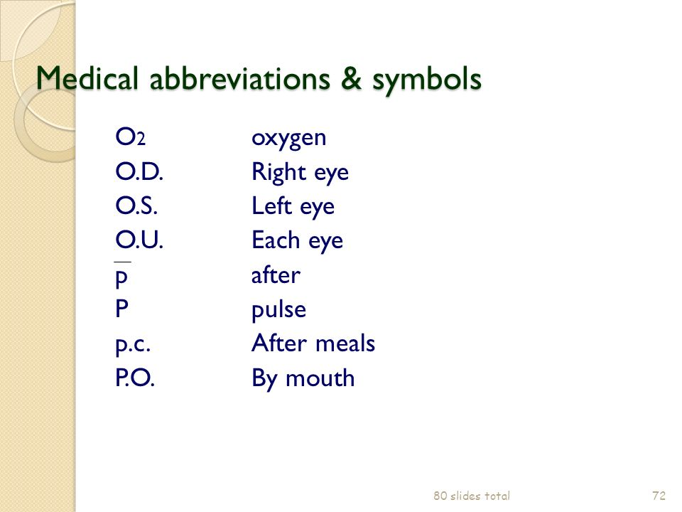Medical Terminology 1 Using Medical Terminology Medical Terminology