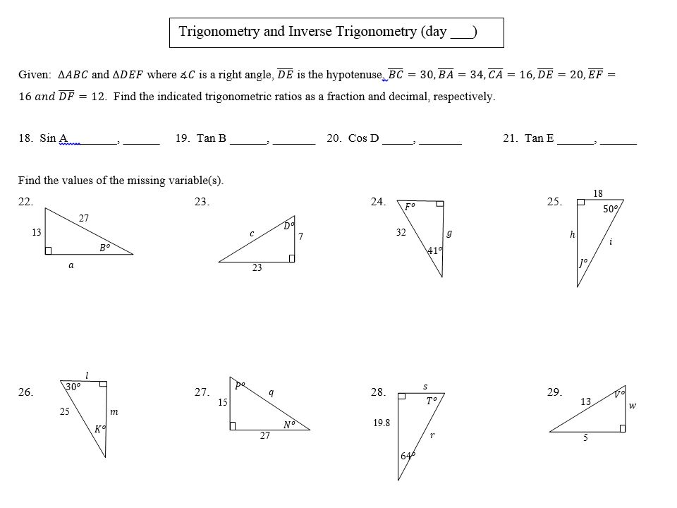 Printable Worksheets trig ratio worksheets : Trigonometry (G.8) OBJ: SWBAT use Basic Trig Functions (8.3) - ppt ...