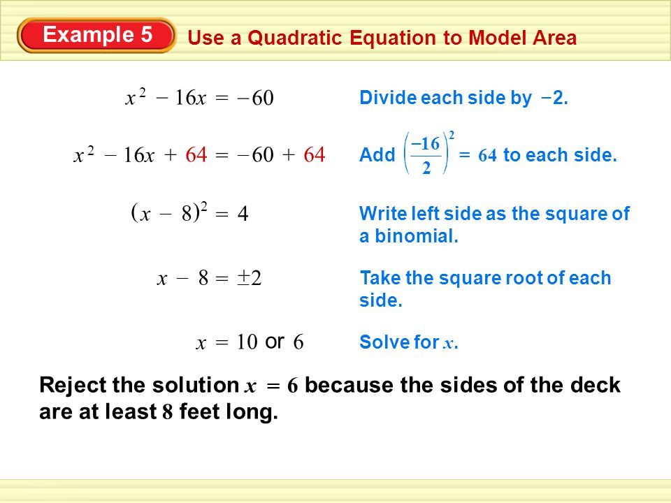Example 4 Write A Quadratic Function In Vertex Form Write In Vertex