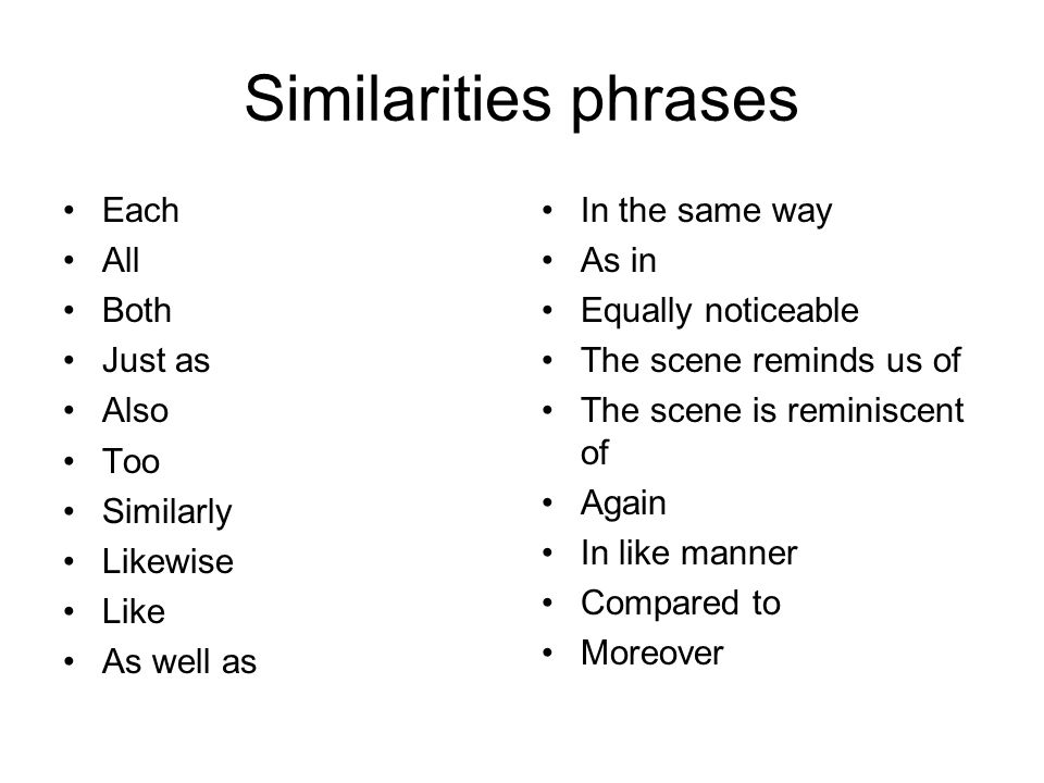 Comparative Study Comparison Phrases Contrast Phrases Differences